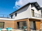 Vente Maison 4 pièces 101m² Saint-Alban-Leysse (73230) - Photo 15