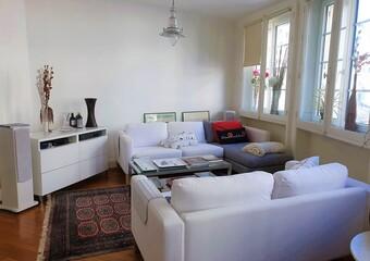 Vente Appartement 5 pièces 96m² Nantes (44000) - Photo 1