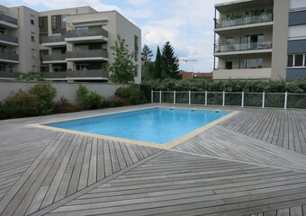 Location Appartement 2 pièces 47m² Tassin-la-Demi-Lune (69160) - Photo 1