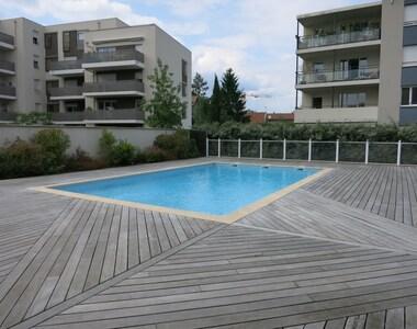 Location Appartement 2 pièces 47m² Tassin-la-Demi-Lune (69160) - photo