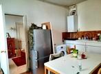 Vente Appartement 2 pièces 35m² Nantes (44000) - Photo 6