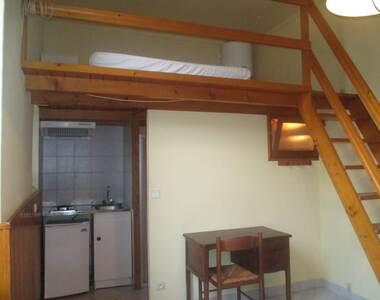 Location Appartement 1 pièce 15m² Lyon 03 (69003) - photo