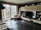 Vente Appartement 2 pièces 56m² Neuilly-sur-Seine (92200) - Photo 4