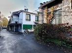 Vente Maison 6 pièces 81m² Brive-la-Gaillarde (19100) - Photo 12