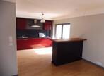 Vente Appartement 3 pièces 69m² Savenay (44260) - Photo 1