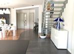 Vente Maison 7 pièces 225m² Pers-Jussy (74930) - Photo 7