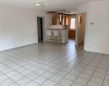 Vente Appartement 3 pièces Thann (68800) - photo