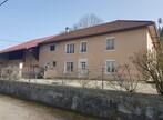 Vente Maison 7 pièces 142m² Valencogne (38730) - Photo 4