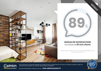 Vente Maison 125m² Massieu (38620)