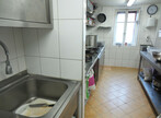 Vente Bureaux 170m² Sausheim (68390) - Photo 4