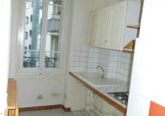 Location Appartement 2 pièces 32m² Villeurbanne (69100) - photo