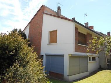 Vente Maison 3 pièces 80m² Cusset (03300) - photo