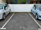 Location Garage Orvault (44700) - Photo 2