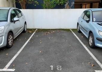 Location Garage Orvault (44700) - Photo 1