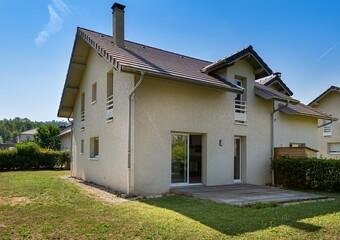 Location Maison 5 pièces 98m² Cognin (73160) - Photo 1
