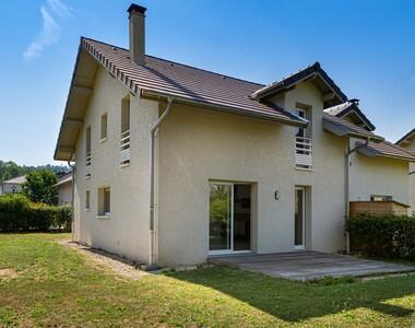 Location Maison 5 pièces 98m² Cognin (73160) - photo