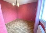 Location Appartement 2 pièces 50m² Grenoble (38100) - Photo 5