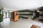 Vente Appartement 3 pièces 66m² Grenoble (38100) - Photo 8