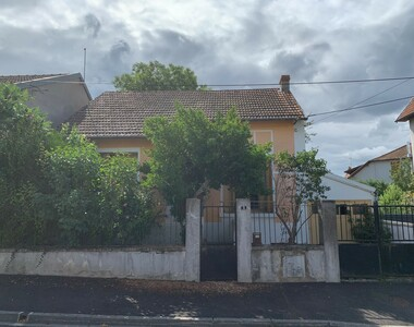 Vente Maison 3 pièces 59m² Bellerive-sur-Allier (03700) - photo