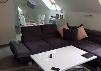 Location Appartement 3 pièces 53m² Montivilliers (76290) - Photo 1