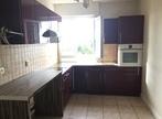 Vente Appartement 3 pièces 69m² Gien (45500) - Photo 2