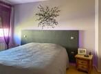 Vente Appartement 4 pièces 92m² Renage (38140) - Photo 15