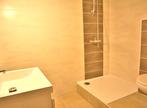 Vente Appartement 3 pièces 85m² Villard (74420) - Photo 12