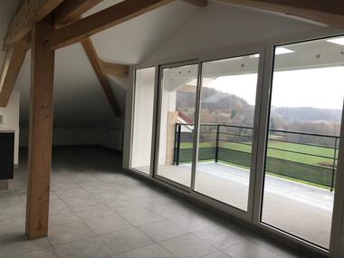 Location Appartement 3 pièces 43m² Réaumont (38140) - photo