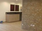 Location Appartement 4 pièces 110m² Hasparren (64240) - Photo 4