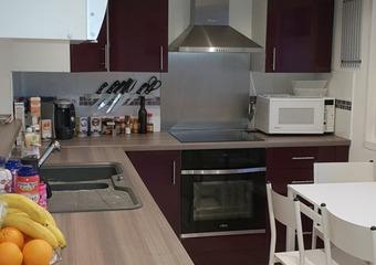 Vente Maison 5 pièces 92m² Saint-Pol-sur-Mer (59430) - photo