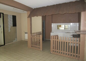 Location Local commercial 1 pièce 34m² Argenton-sur-Creuse (36200) - Photo 1