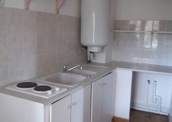 Location Appartement 51m² Cours-la-Ville (69470) - Photo 1