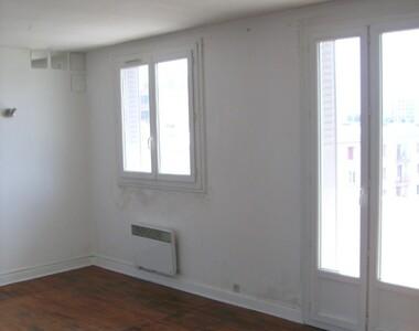 Location Appartement 4 pièces 70m² Grenoble (38100) - photo