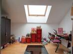 Vente Maison 7 pièces 122m² Grenoble (38100) - Photo 15