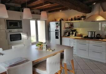 Vente Maison 6 pièces 250m² Saint-Cyr-les-Vignes (42210) - Photo 1
