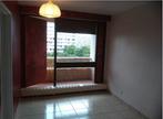 Location Appartement 2 pièces 49m² Villeurbanne (69100) - Photo 6