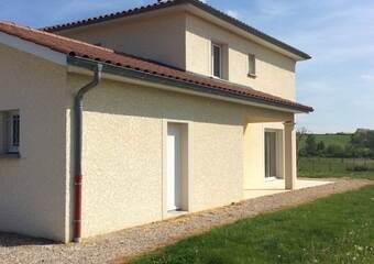 Location Maison 5 pièces 112m² Villette-de-Vienne (38200) - photo