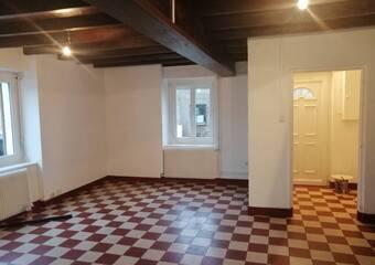 Vente Maison 5 pièces 97m² Bellegarde-en-Forez (42210) - Photo 1