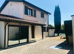 Vente Maison 7 pièces 130m² Anse (69480) - Photo 16