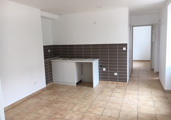 Location Maison 42m² Charlieu (42190) - Photo 1