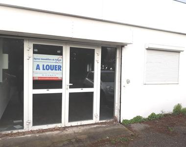 Location Bureaux 100m² Port-Jérôme-sur-Seine (76330) - photo