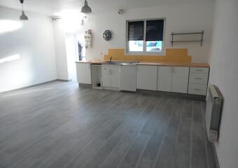 Location Appartement 2 pièces Baldersheim (68390) - photo