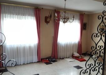 Vente Maison 5 pièces Douai (59500) - photo