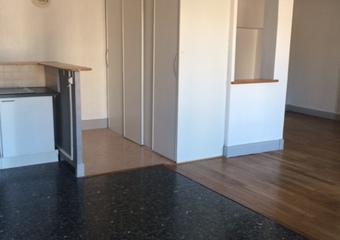 Location Appartement 3 pièces 83m² Roanne (42300) - photo