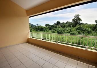 Location Appartement 2 pièces 66m² Remire-Montjoly (97354) - photo