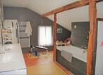 Vente Maison 8 pièces 300m² Samatan (32130) - Photo 13