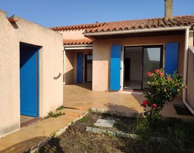 Location Maison 3 pièces 68m² Saint-Cyprien Plage (66750) - photo