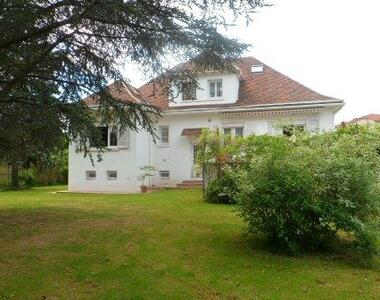 Vente Maison 7 pièces 259m² Bellerive-sur-Allier (03700) - photo