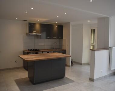 Location Appartement 5 pièces 94m² Rives (38140) - photo