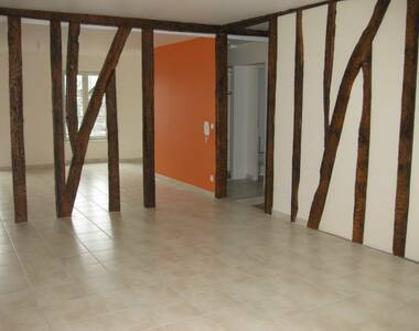 Location Appartement 5 pièces 107m² Brive-la-Gaillarde (19100) - photo